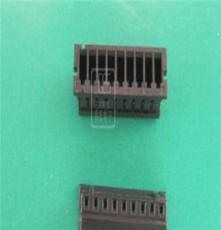 广濑HRS DF3-9S-2C连接器 原装正品 价格优