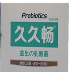 乳桿菌_一然生物科技