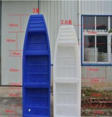 南部縣捕魚釣魚塑料小船3米長加厚抗老化平頭塑料膠船龍蝦養殖船