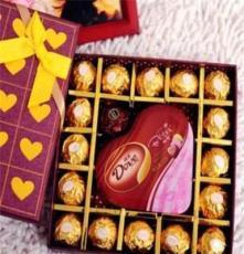 生日禮物創意diy 費列羅 德芙心語巧克力禮盒裝