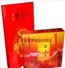 供應2000g北京稻香村糕點(點心)中禮盒