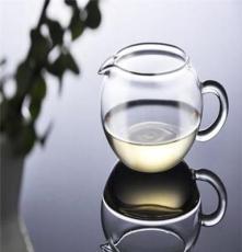 廠家供應 玻璃公道杯 茶海 功夫茶具 分茶器 蘋果茶海 260ML
