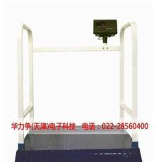 北京婴儿体重计厂家-华力争电子