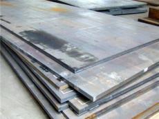 MnNiDR低温容器板.MnNiDR的用途.MnNiDR钢板.焊接-平顶山市新信