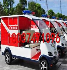 電動消防車,微型消防車價格,漯河電動車廠家