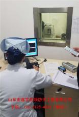射线防护硫酸钡厂家直销砂硫酸钡医用硫酸钡