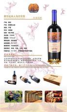 蚌埠贝拉米蓝米红葡萄酒价格
