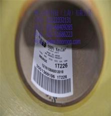 K29 1670Dtex原装进口杜邦芳纶纤维电缆填充用凯芙拉丝