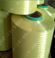 供应代理金黄色芳纶1414凯芙拉纤维批发包邮
