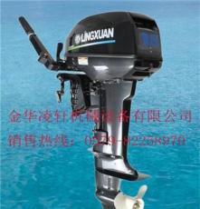 凌轩LINGXUAN 2冲18匹船外机 橡皮艇  冲锋舟