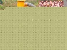 牛粪处理对养牛场粪便的处理效果(图)