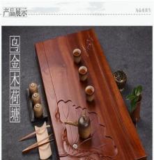 济南南浦月 乌金木茶盘 花梨木茶盘 厂商直销