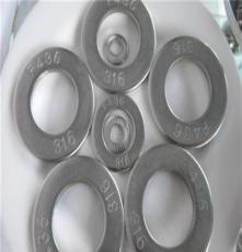 巨野304不锈钢螺丝批发、济南欣烁
