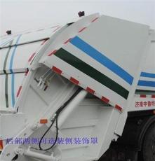 聊城垃圾車 濟南中魯特種汽車 自卸式垃圾車