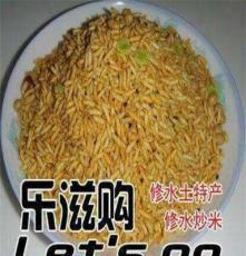 休閑食品零食炒米炒貨類炒米供應