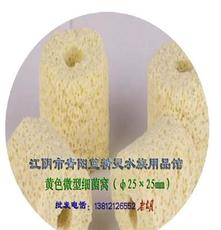 供應細菌窩01062042細菌窩