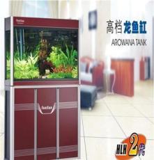 供應森森HLH2-1200iHLH3 生態魚缸