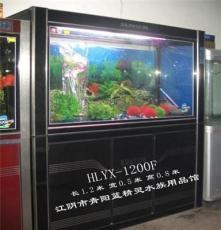 供應森森HLGX-2580A2代 水族箱
