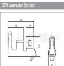 即時交貨 JST連接器 原廠護套HOUSING 塑殼膠殼 CZHR-14V-S