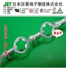 JST連接器 SRT系列 SRT-51T-4 圓盤鏈狀 接線端子 插針 正品 現