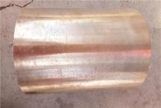 QSn6.5-0.4铜合金铜管