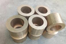 QSn7-0.2铜合金铜管