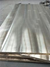 QSn8-0.3铜合金铜管