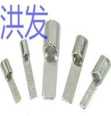 洪發電氣廠家直銷  片形裸端頭 DBN2-9
