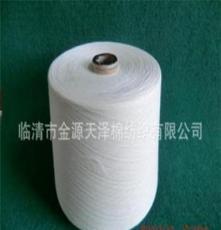 机织纱 服装面料用纱 纱线 涤粘纱 纱线 T65/R35 45S 自络