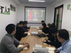 绿天使党支部组织园区党员召开不负韶华