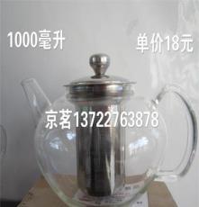 京茗创意日用百货玻璃茶壶 茶具礼品套装 耐热玻璃茶具800毫升壶