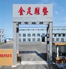 宁夏省-卫生巾鞋垫-招商-代理-批发TELL-