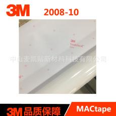 3M2008-10/2008-12贴膜广告标签