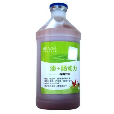 肉鸡育雏霉菌毒素问题高发原来和垫料有关