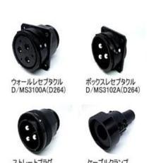 DDK電磁制動器插頭CMV1S-AP2S-M1朝都總代理