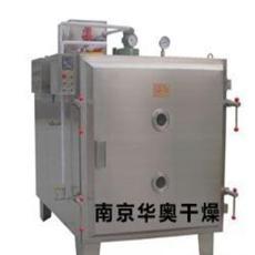 FZG型真空干燥箱