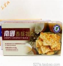 進口休閑零食品批發 海南 南國香酥椰片薄脆餅椰子薄餅80g(125)