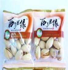 供應 森寶 西子果緣 開心果 獨立小包裝 一箱10斤