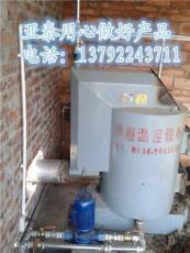 養殖取暖設備超低價