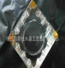 厂家直销水晶烟缸 (红 黄)拼角水晶烟灰缸 规格多样 品质优等