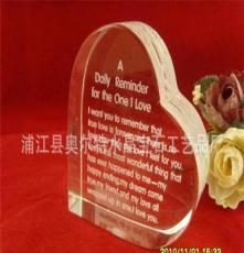 (新款)供應2012年新穎水晶內雕 激光內雕 2D3D內雕 立體內雕