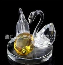 浦江廠家直銷各種高檔水晶天鵝 人造水晶動物