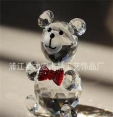 高檔k9水晶圣誕小動物批發 水晶泰迪熊