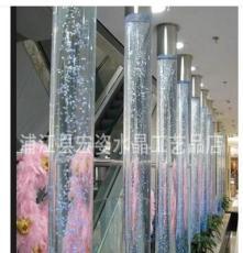 專業生產水晶柱 雨花水晶圓柱 水晶羅馬柱 玻璃柱hz-0004