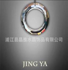 水晶燈掛件 水晶燈飾配件 天使環 清光 水晶掛件