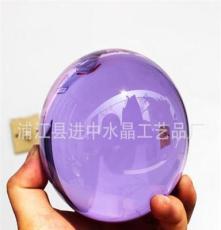 厂家直销 供应水晶球 人造水晶光球