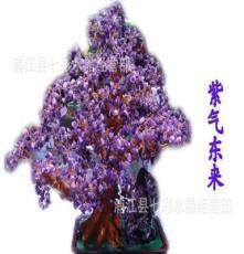 天然水晶搖錢樹 招財樹 聚寶樹 顏色多樣 水晶工藝品 送親朋好友