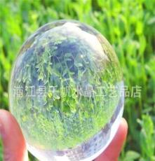 訂做 3-50厘米K9透明大小水晶球擺件 水晶球 水晶商務禮品