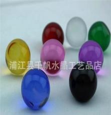 供應 水晶彩色球 水晶創意個性擺件 各種顏色 居家裝飾水晶球