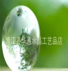 供應水晶球地球儀(圖) 造型別致 質量上等 各式水晶球禮品